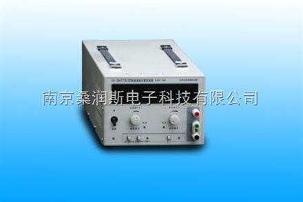 北京大华20V/50A单路线性直流电源