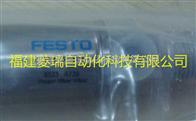 FESTO 8523双作用气缸  DSN-25-125-P优势供应优势供应