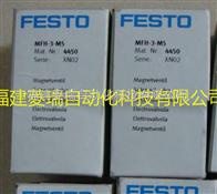 FESTO  4450电磁阀 MFH-3-M5优势供应