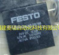 FESTO 费斯托 4527电磁线圈  MSFG-24DC42AC优势供应