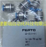 FESTO  186111快插式螺纹接头  QS-G38-8-I价格好,货期快
