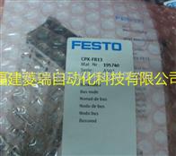 FESTO  195740总线节点控制器  CPX-FB13价格好,货期快