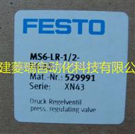 FESTO  529991减压阀 MS6-LR-12-D6-AS价格好,货期快