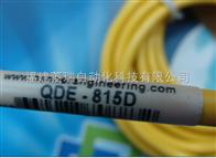 美国邦纳BANNER电缆组件70883  QDE-815D价格好,货期快