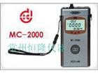 MC-2000A涂(鍍)層測厚儀