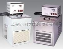 dc-4015低温恒温槽