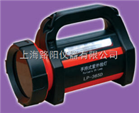 LP-365D美国路阳高强度长波紫外线灯