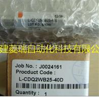 日本SMC薄型气缸CQ2系列CDQ2WB25-40D优势价格,货期快