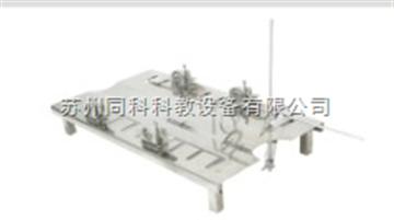 TK-GD-10同科兔解剖台