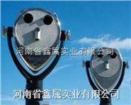 大氣復合污染(灰霾)監測解決方案