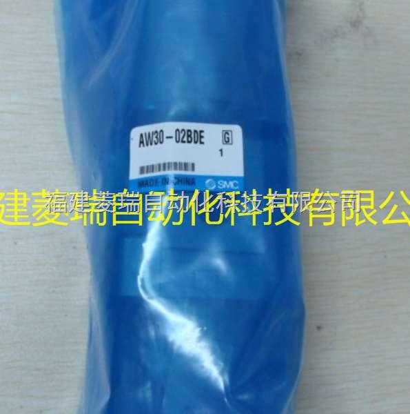日本SMC过滤减压阀AW30-02BDE(托架排水器压力表)优势价格,货期快