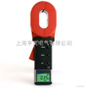 ETCR2100B+防爆型钳形接地电阻仪