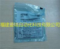 日本SMC快换接头KQ2H04-M5优势价格,货期快