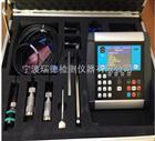 瑞典MaintTech  CXM振动分析平衡仪 中国总代理 瑞典原装 现货 品质 新款上市