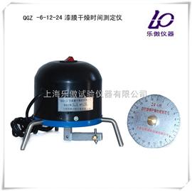 QGZ自动漆膜干燥时间测定仪