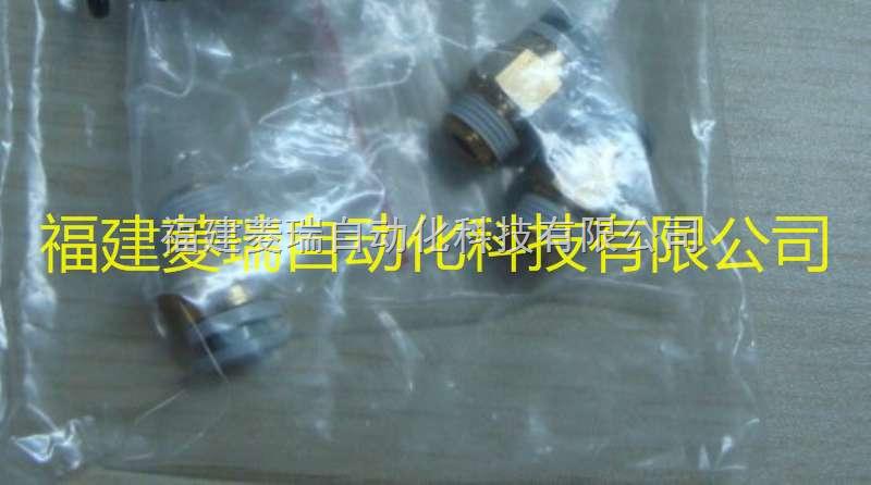 日本SMC快换接头KQ2H06-01S优势价格,货期快
