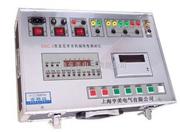 KJTX-VII 高压开关机械特性测试仪
