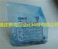 日本SMC快换接头KQ2H06-03S优势价格,货期快