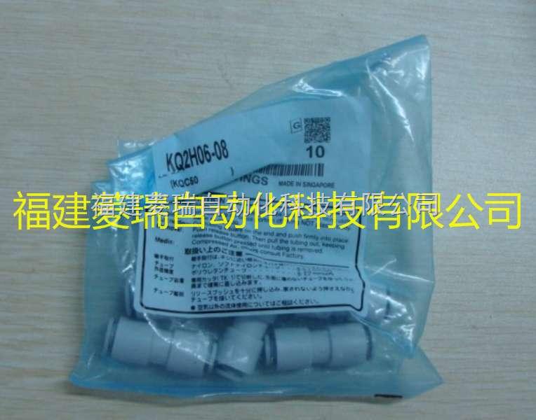 日本SMC快换接头KQ2H06-08优势价格,货期快