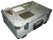 KJTX-IIE高压开关综合测试仪