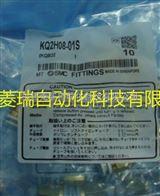 日本SMC快换接头KQ2H08-01S优势价格,货期快