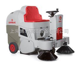 CS 700 B电瓶驱动驾驶式扫地机