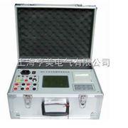 高压开关动特性测试仪 GKC-F