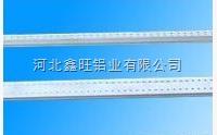 生产量Z大批发价Z低的中空铝条厂家