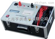 开关回路电阻测试仪 JD