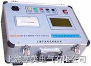 BYKC-2000变压器有载调压开关测试仪