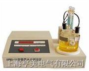 HMWS-2A型微量水分测定仪