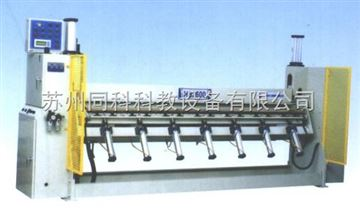 TK-005同科設備展示-005