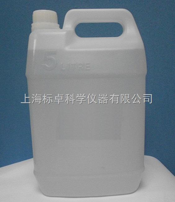 油浴二甲基硅油