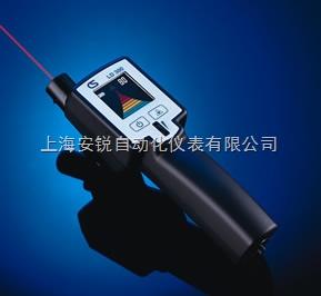 模具超声波测漏仪S530