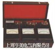 0.5级MZ13型直流成套仪表