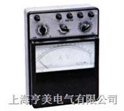 T24-A-0.2级指针式交直流安培表