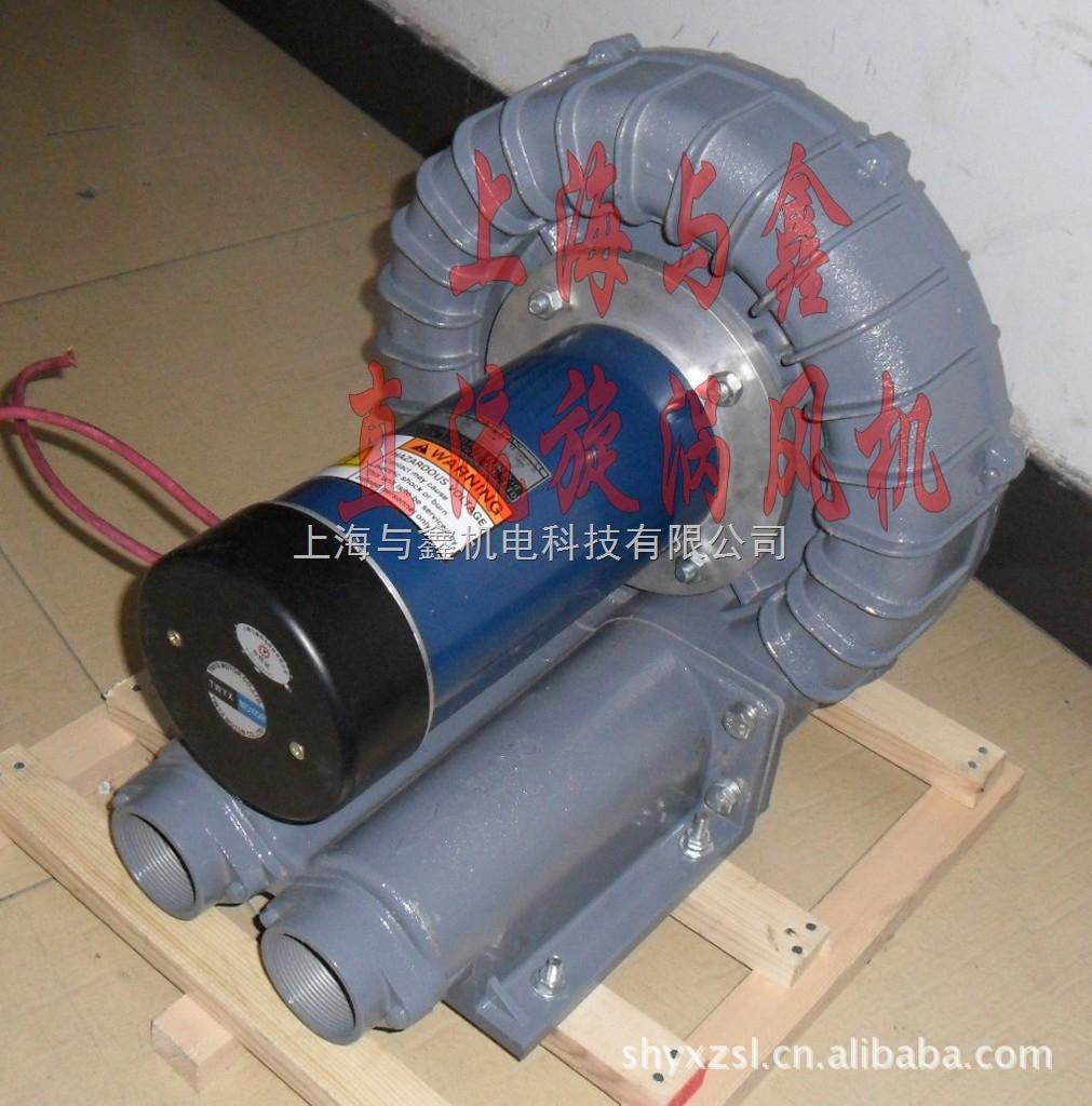 48V直流高压风机,48V高压直流风机,48V直流吸尘器