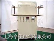 FM3010 程控气氛管式炉