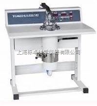 YG461D数字式织物透气量仪
