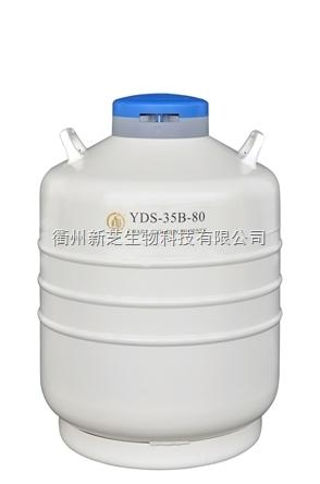 成都金凤运输型液氮生物容器YDS-35B-80