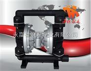 海坦工程塑料气动隔膜泵QBY型