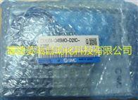 日本SMC真空发生器组件ZX1051-Q45MO-D21C-X286优势价格,货期快