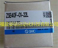 日本SMC数字式压力开关ZSE40-01-22L优势价格,货期快