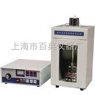 JY88-II超声波细胞粉碎机