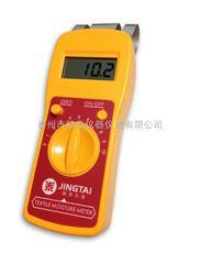 JT-T纱线水分仪,毛巾水份测定仪