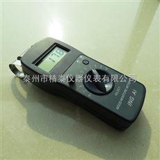 SD-C50木材测湿仪,感应式木材测湿仪