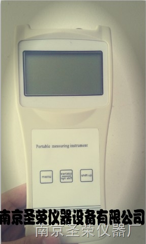出口型便携式流速仪-英文版