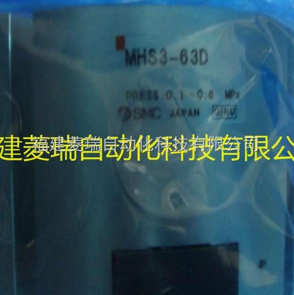日本SMC双作用圆柱形爪体MHS3-63D优势价格,货期快