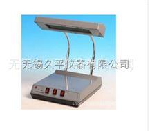 ZF-1三用紫外线分析仪/紫外分析仪/紫外线分析仪/ZF-1