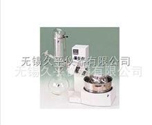 RE-5203A旋转蒸发仪/小型旋转蒸发仪/小型旋转蒸发器RE-5203A